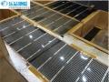 合肥低價供應優質石墨烯電地暖廠家