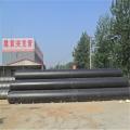 国标聚氨酯钢套管四大结构特点