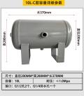加厚精密儲罐 百世遠圖儲氣罐 支持定制