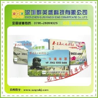 景点一卡通_供应秦皇岛景点一卡通,旅游门票卡,量大价优