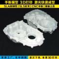 東莞常平工業級3D打印手板模型制造,精度高