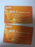 寧波江東朗豪月餅票電費卡關注六房間優選