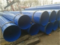 成都環氧樹脂復合鋼管價格