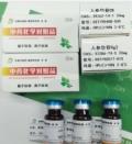 戈米辛H66056-20-0HPLC98%