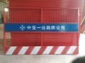 住總安全防護 基坑護欄 建筑工地圍欄