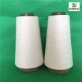 高支緊密紡精梳純棉紗120支100支100%皮馬棉