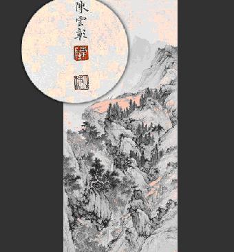陈少梅乙酉45年作雅集西园图价格拉伸立轴视频模成交图片