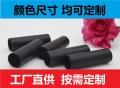 熱敏紙塑料管芯,收銀紙膠管芯,標簽PP塑膠管芯