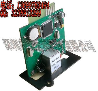 snmp监控卡ups网络监控适配器