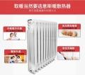 高壓鑄鋁暖氣片十大品牌意斯暖廠家招商