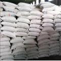 工业国产硼酸批发