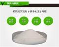 咸阳洗煤絮凝剂 咸阳聚丙烯酰胺实业有限公司