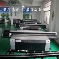 臺北廣告專用設備 發光字uv平板噴繪機廠商公司