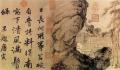 唐伯虎字画的收藏与鉴赏