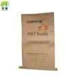 加工塑料顆粒包裝袋麥芽糖包裝袋紙塑復合袋