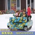 油電混動坦克親子游樂雪地坦克車仿真迷彩履帶坦克車
