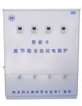 速熱式電熱水器全新報價