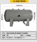 深圳百世遠圖小型儲氣罐 先進設備支持 堅固耐用
