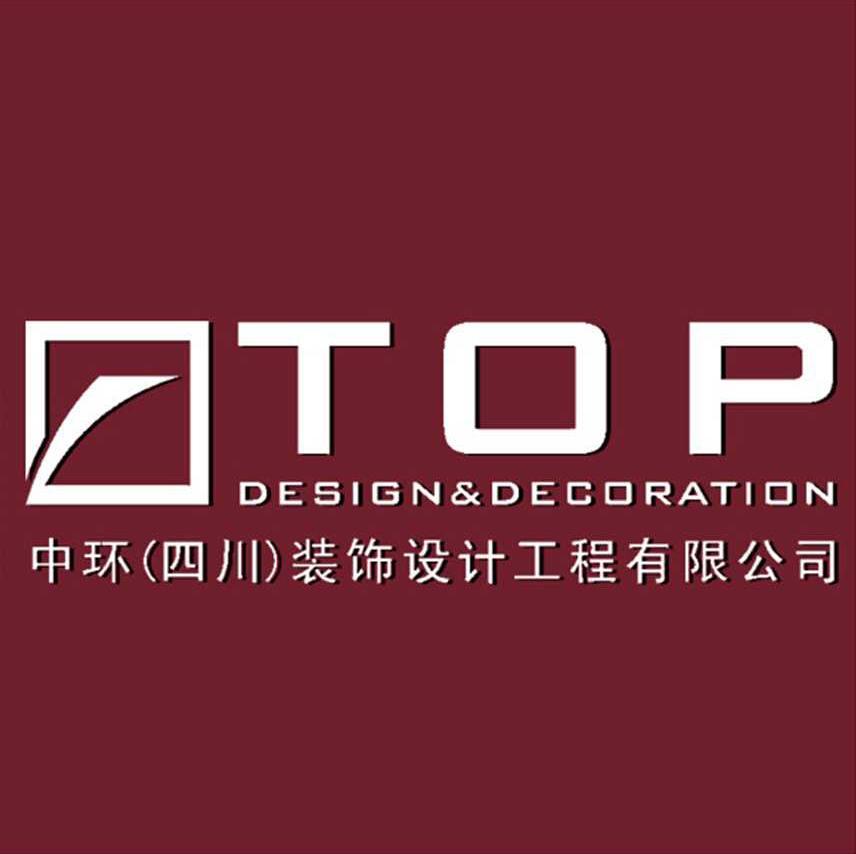 企业新闻 成都石象湖景区别墅装修三期进场 由四川中环装饰设计公司