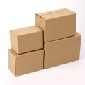 沈陽紙箱包裝廠定制紙殼箱快遞盒打包紙箱定制