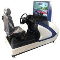 單屏汽車駕駛模擬器