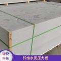 北京隔墻15mm纖維水泥板供貨
