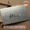 大理石紋理卡創意定制實力廠家 免費寄樣