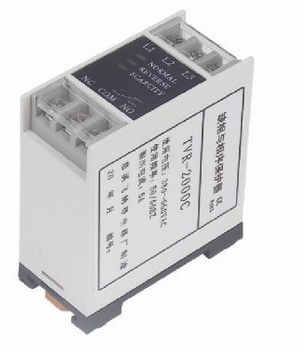 断相保护器 tvr-2000c生产最完整企业