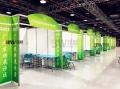 廣州好的展覽服務廠家 專業展會攤位搭建安裝