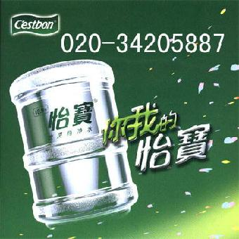 北京路怡宝官网饮用水桶装水订水电话