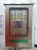 天津市垃圾站除臭設備技術領先