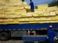 柳州批發玻璃棉、專業生產各種隔音棉