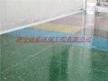 濟寧汶上環氧地坪漆銷售和施工報價