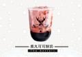 投资奶茶加盟项目,鹿角巷奶茶商机无限