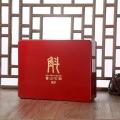 包頭木盒包裝廠,龍港市木盒廠,鄭州木盒包裝廠