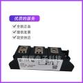 全新可控硅模塊MCD56-08IO1B 12IO1