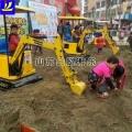 領航兒童游樂戲雪設備 兒童挖掘機 游樂挖掘機 推雪