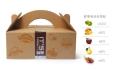 專注水果紙箱生產 草莓、葡萄等大禮包紙盒廠家發貨
