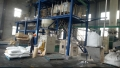 海南聚丙烯酰胺生产厂家