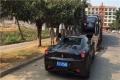 北京到常州汽车托运