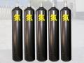 如何使用東莞南城氮氣焊接不銹鋼管?