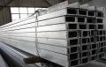 南充鍍鋅槽鋼廠 金宏通槽鋼現貨報價