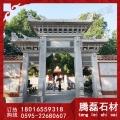 漢族特色石雕牌坊、三門石雕牌坊