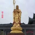 大型站姿地藏王菩薩 大型佛像制作
