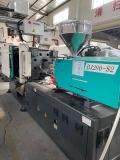 低價轉讓必盛達注塑機200噸原裝伺服注塑機二手出售
