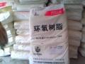 武汉大量回收三木丙烯酸树脂啊
