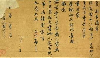 """这首诗是后世画家所熟知的赵孟頫""""书画同源&图片"""