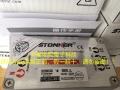 STONKER電子變壓器SVC-010-A