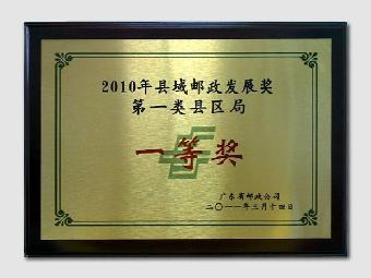 激光雕刻工艺牌 木质证书 木质骋书制作,适用于年度评比颁奖 季度评比