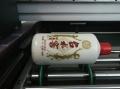 宜春酒瓶印刷機3D浮雕